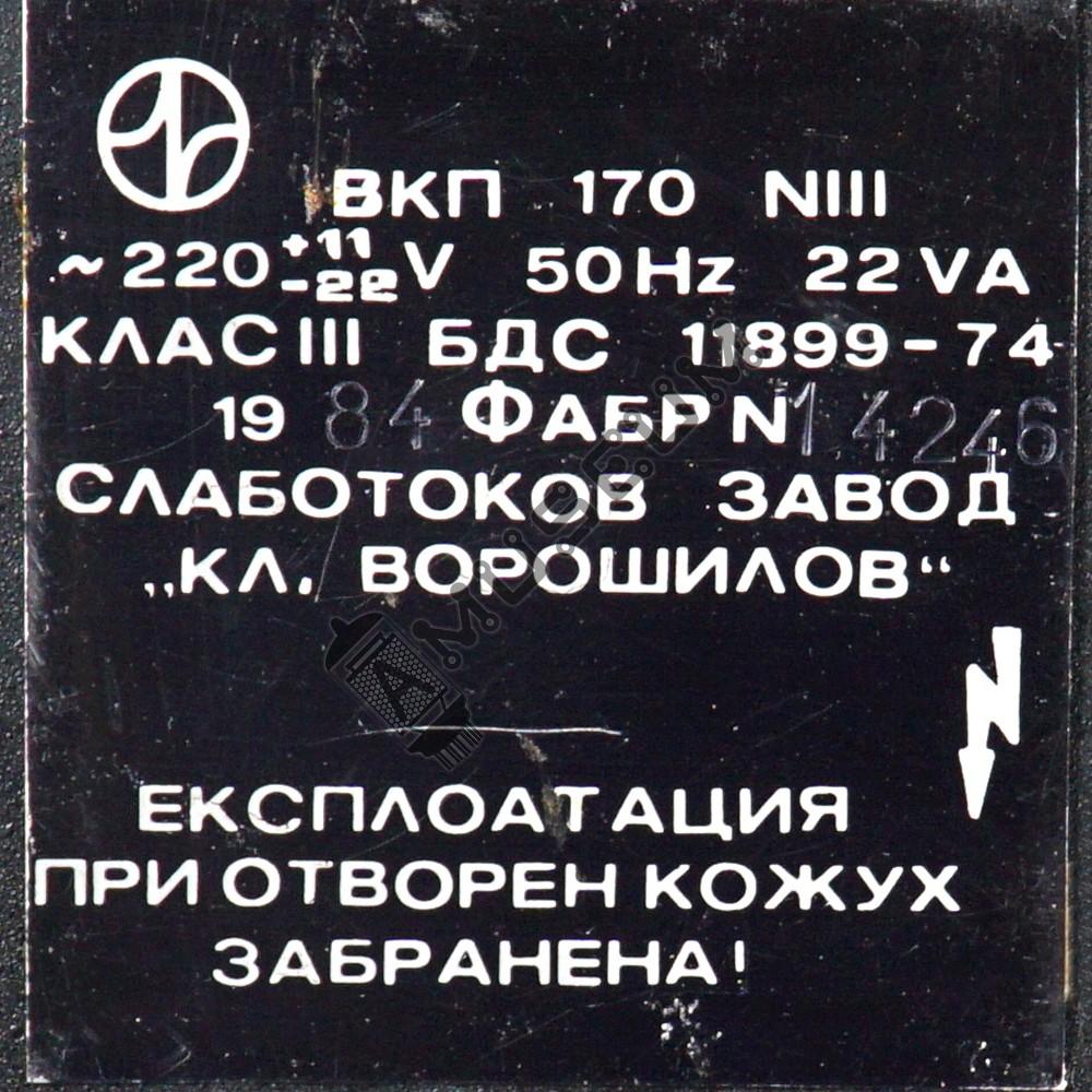 монитор ВКП 170