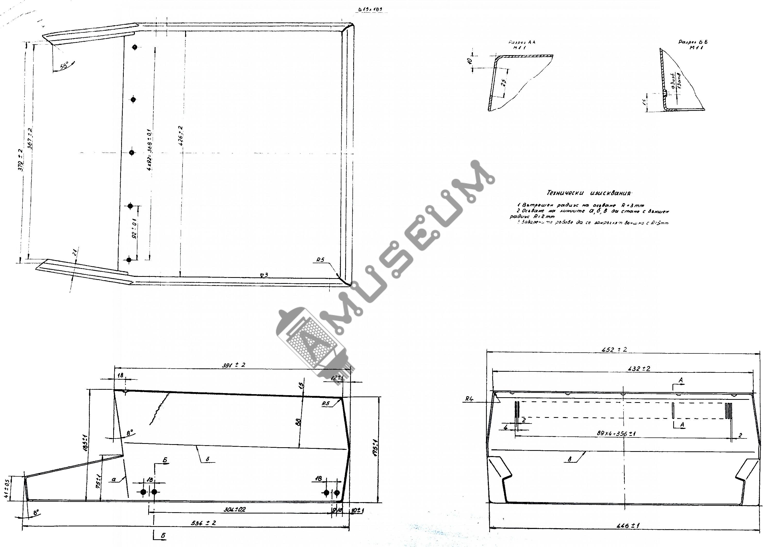 Чертежът е предоставен от Държавен архив на Република България