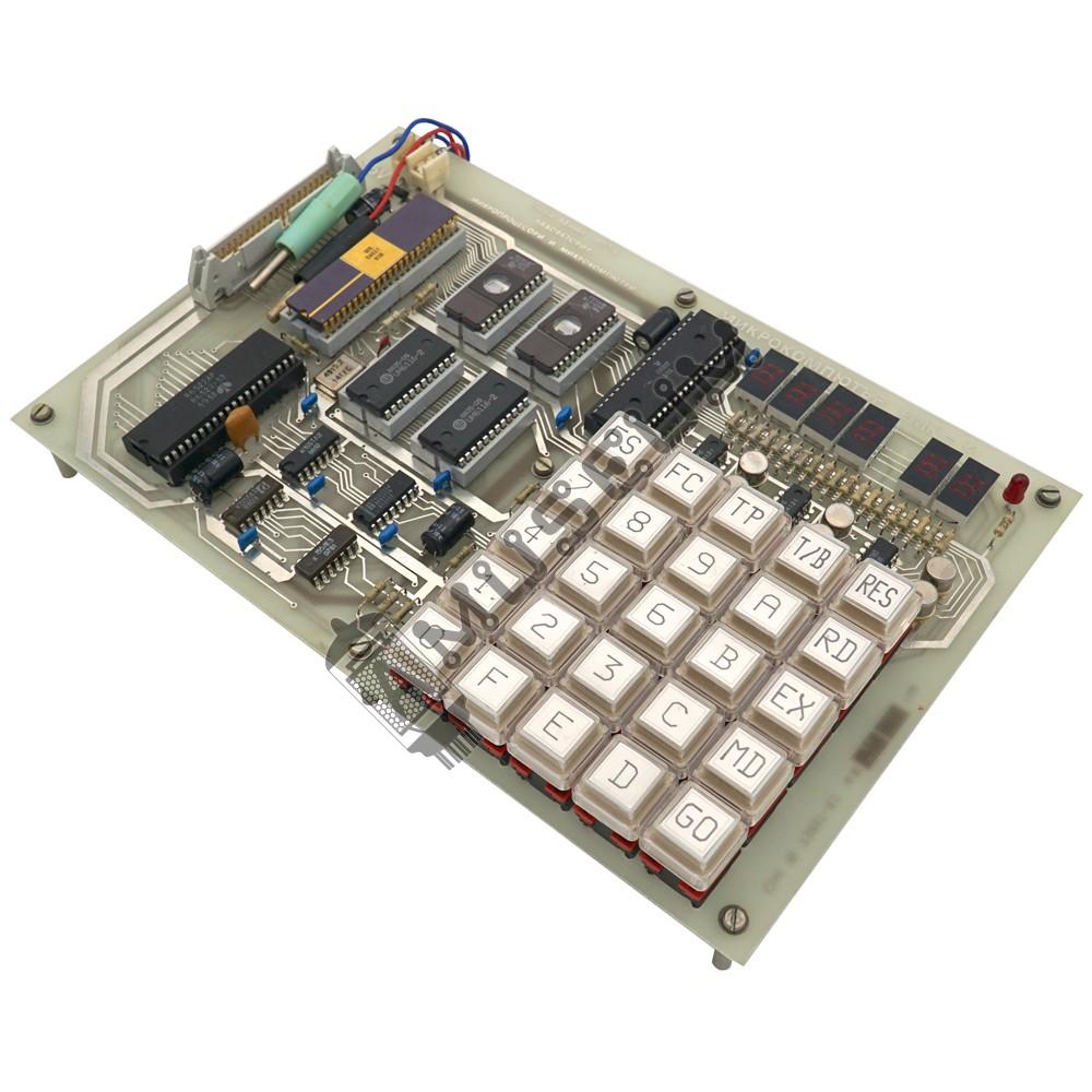 EMК - 14