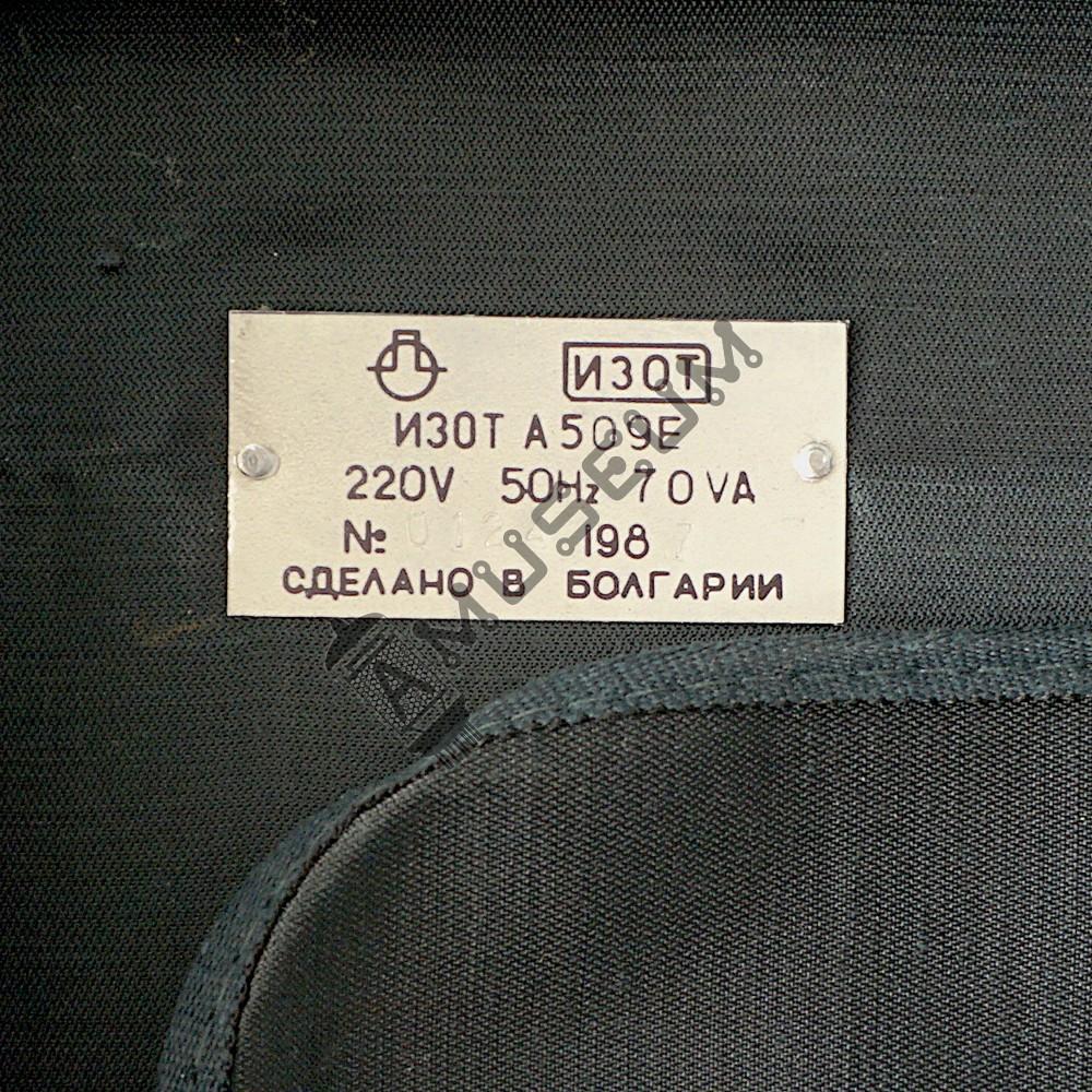 ИЗОТ А509Е