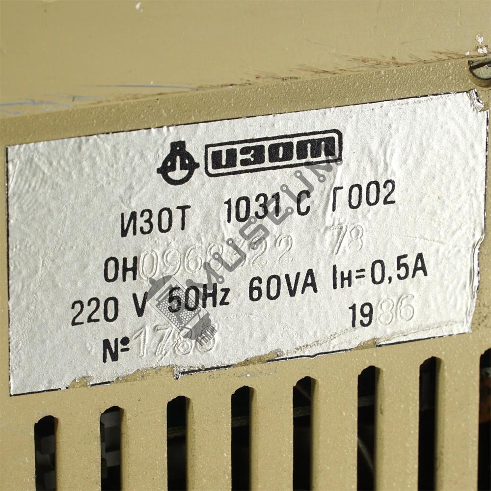ЗУГМД флопи ИЗОТ 1031C Г002