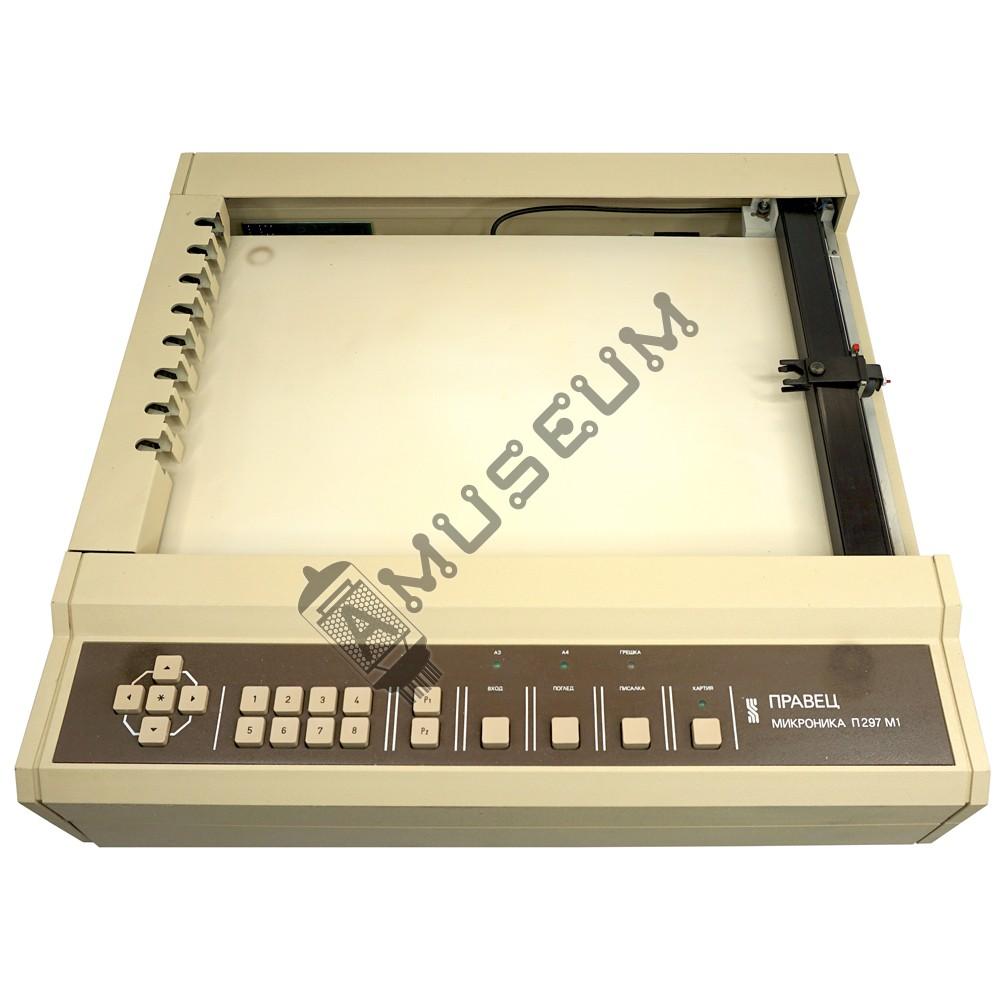 Микроника П297 М1 Правец